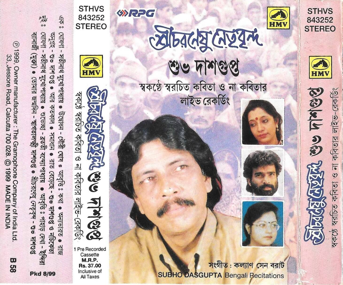 NACHIKETA | Welcome to Official Website