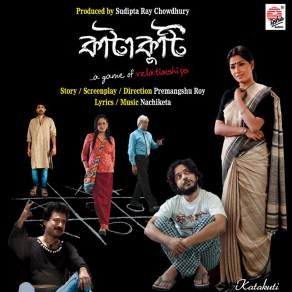 NACHIKETA   Welcome to Official Website